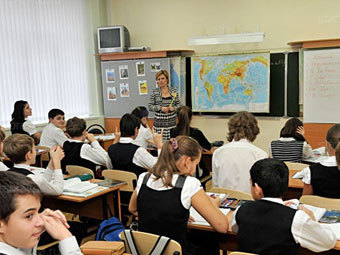 Урок в школе. Фото с сайта school2.siteedit.ru